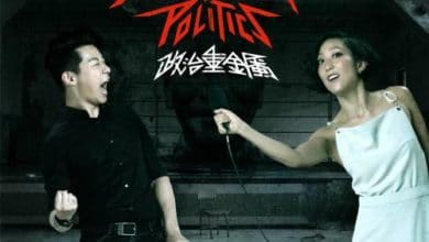 Photo of CHTHONIC dritte Episode des Metalhead Politics Podcasts out now!